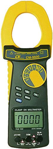 CM 9930